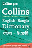 Book Cover Collins Gem English-Bengali