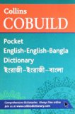 Book Cover Collins Cobuild Pocket English-English-Bengali Dictionary.
