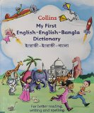 Book Cover Collins My First English-English-Bangla Dictionary (Collins First)