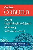 Book Cover Collins Cobuild Pocket English-English-Gujarati Dictionary