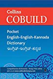 Book Cover Collins Cobuild Pocket English-English-Kannada Dictionary.