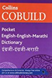 Book Cover Collins Cobuild Pocket English-English-Marathi Dictionary.