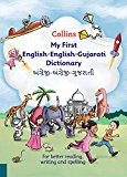 Book Cover Collins My First English-English-Gujarati Dictionary (Collins First)