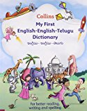 Book Cover Collins My First English-English-Telugu Dictionary (Collins First)