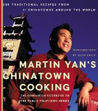 Book Cover Martin Yan's Chinatown Cooking