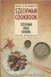 Book Cover Mrs. Chiang's Szechwan Cookbook: Szechwan Home Cooking