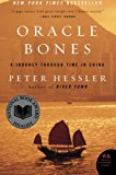 Book Cover Oracle Bones: A Journey Through Time in China