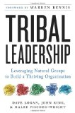 Book Cover Tribal Leadership: Leveraging Natural Groups to Build a Thriving Organization