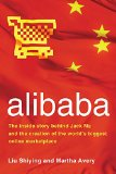 Book Cover alibaba: The Inside Story Behind Jack Ma and the Creation of the World's Biggest Online Marketplace