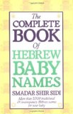Book Cover The Complete Book of Hebrew Baby Names