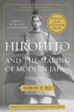 Book Cover Hirohito and the Making of Modern Japan