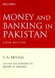 Book Cover Money and Banking in Pakistan