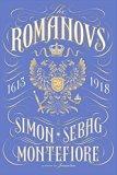 Book Cover The Romanovs: 1613-1918