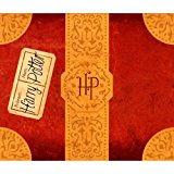 Book Cover Harry Potter - ' Coffret Collector ' - 7 Volume Boxed-Set (French Edition)
