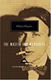 Book Cover The Master and Margarita (Everyman's Library (Cloth))