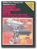 Book Cover Guide to Automatic Transmissions, 1980-84, Import Cars and Trucks (Automobile Repair and Maintenance Series)