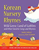 Book Cover Korean Nursery Rhymes: Wild Geese, Land of Goblins and other Favorite Songs and Rhymes [Korean-English] [MP3 Audio CD Included]