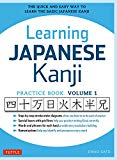 Book Cover Learning Japanese Kanji Practice Book Volume 1: (JLPT Level N5) The Quick and Easy Way to Learn the Basic Japanese Kanji