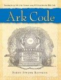 Book Cover Ark Code