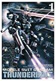 Book Cover Mobile Suit Gundam Thunderbolt, Vol. 1