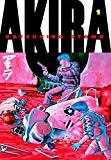 Book Cover Akira, Vol. 1