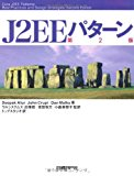Book Cover Second edition J2EE Patterns