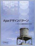 Book Cover Ajax dezain pataÃŒ