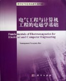 Book Cover Fundamentals of Electromagnetics for Electrical and Computer Engineering (Chinese Edition)