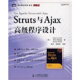 Book Cover Struts with Ajax advanced programming