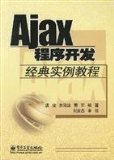 Book Cover Ajax Programming Tutorial classic example of