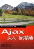 Book Cover Ajax from entry to the master