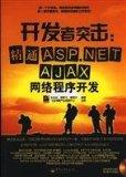 Book Cover Developer assault : Expert ASP.NET AJAX web application development (with CD)