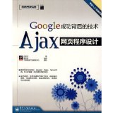 Book Cover AJAX web programming techniques behind the success of Google