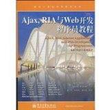 Book Cover Ajax, RIA developers and Web development tutorials