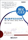 Book Cover J2EE Core Technologies and Enterprise Applications-Ajax.JSP.Struts 2.Spring.Hibernate (Chinese Edition)