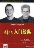 Book Cover Ajax Beginning
