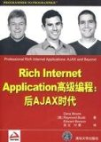 Book Cover Rich Internet Application Advanced Programming: AJAX era after