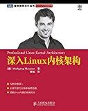 Book Cover 深入Linux内核架构 (图灵程序设计丛书·Linux/UNIX系列) (Chinese Edition)