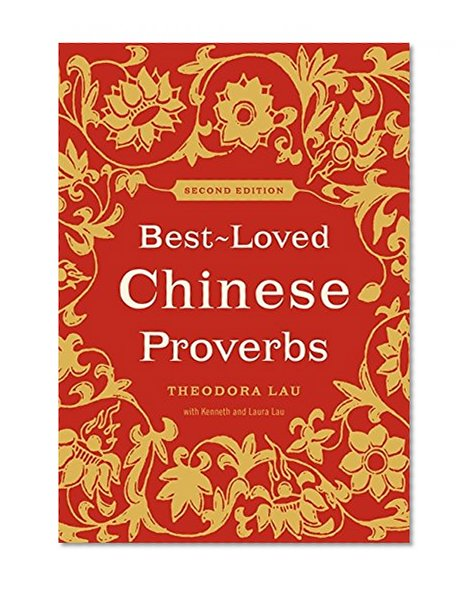 Best Loved Chinese Proverbs 2nd Edition border=