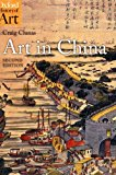 Book Cover Art in China (Oxford History of Art)