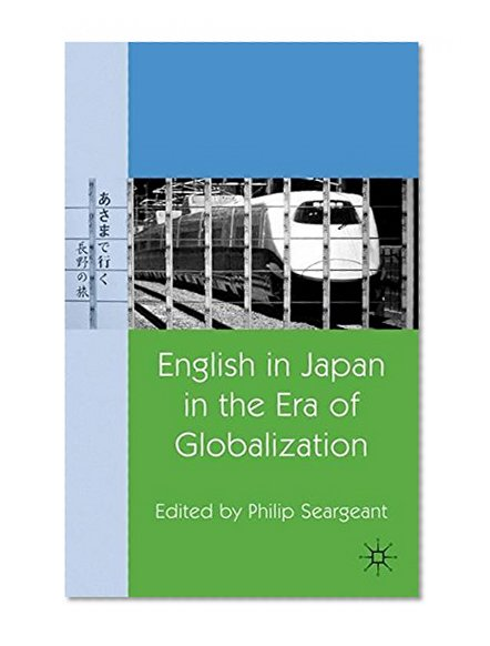 the role of english in globalization era They relate to the role and status of english in the world today drawing on  policies  emerging in this current era of globalisation in other words, english.