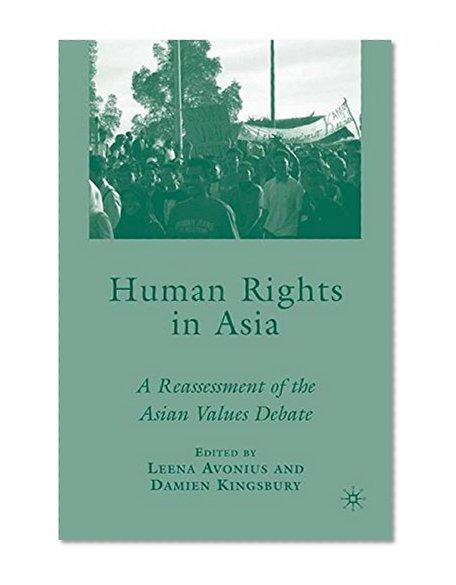 Asian Values Debate 52
