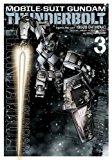 Book Cover Mobile Suit Gundam Thunderbolt, Vol. 3