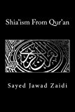 Book Cover Shia'ism From Qur'an