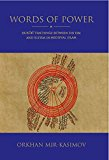 Book Cover Words of Power: Hurufi Teachings between Shi'ism and Sufism in Medieval Islam (Shi'i Heritage)