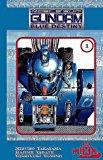 Book Cover Mobile Suit Gundam: Blue Destiny