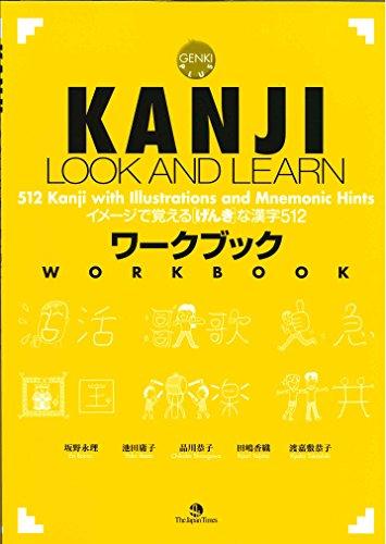 Genki Plus: Kanji Look and Learn (Workbook)