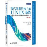 Book Cover UNIX systems on modern architecture: the kernel programmers symmetric multi-processing and caching techniques (revised edition)(Chinese Edition)