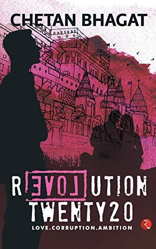 chetan bhagats revolution 2020 a coincident