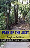 Book Cover Path Of The Just (Mesilat Yesharim) English Edition